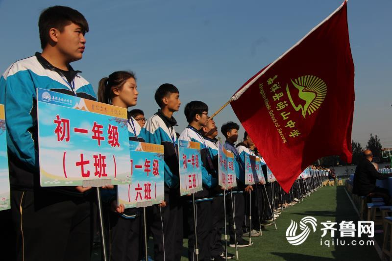 嘉祥县萌山中学建校举办20周年校庆在校生已珠海初中部四中图片