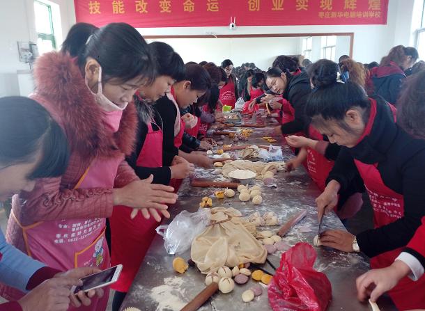 技能改变命运!枣庄峄城区75名失业人员参加中式面点烹饪培训