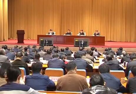 全省推进政务信息系统整合共享工作电视会议召开