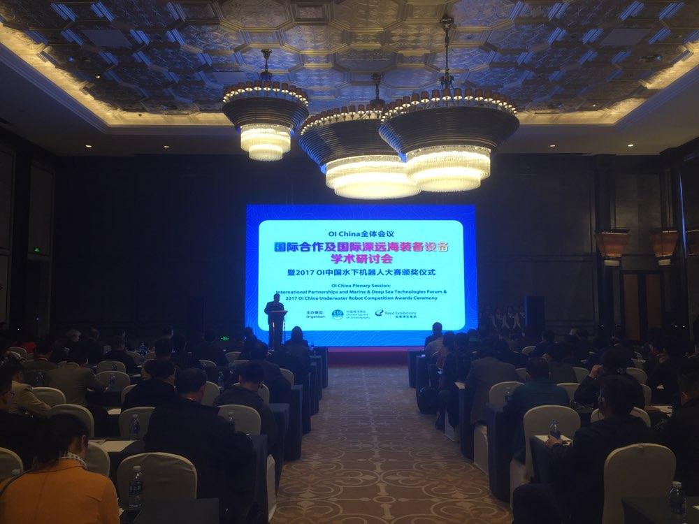 2017青岛国际海洋技术与工程设备展览会举行