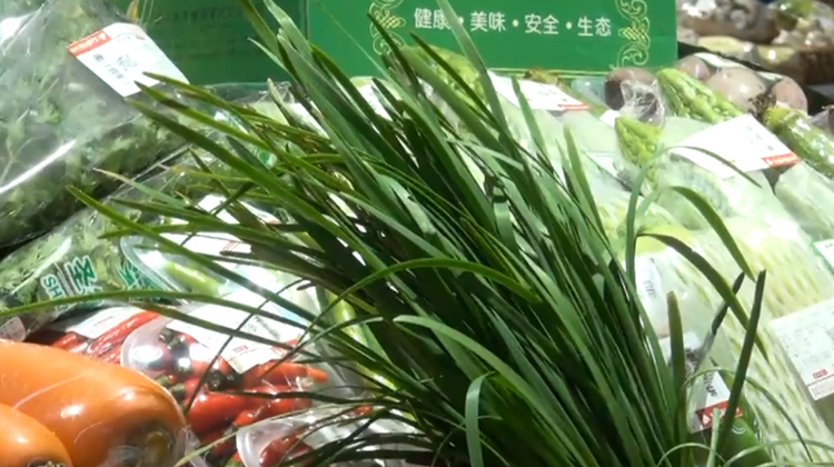 """山东检出韭菜限制使用农药将被移出""""放心韭菜地图"""""""