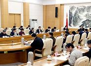 山东省委常委会召开扩大会议