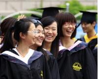 山东公布本科专业人才培养方案 涉64所高校