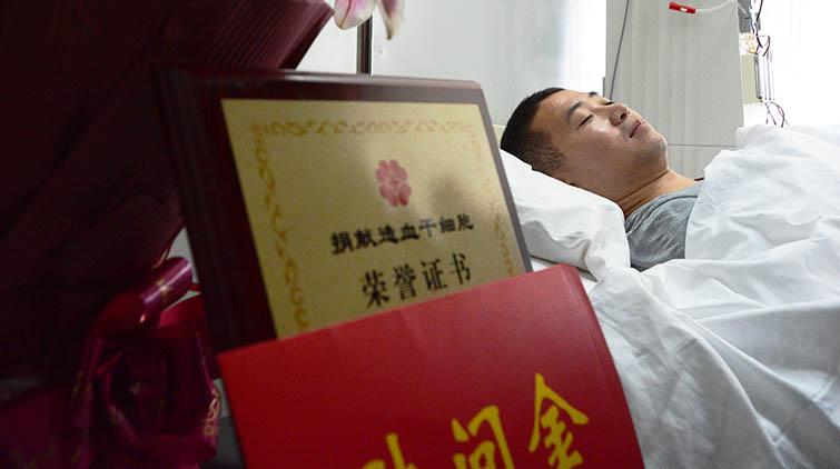 与10岁白细胞患者配型成功!他已持续献血11年