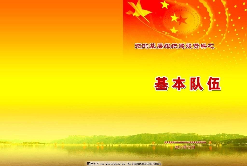 枣庄薛城60个社会组织已成立党组织