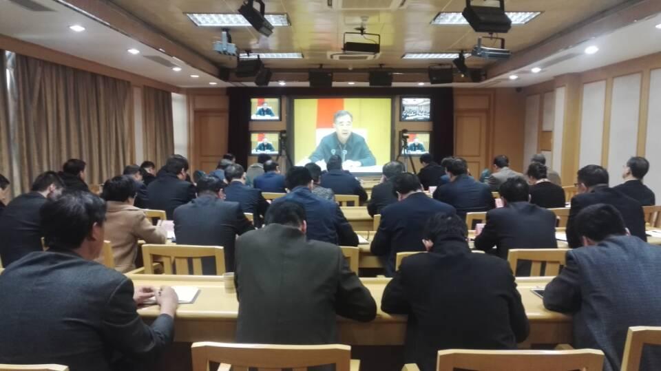 山东省收听收看全国冬春农田水利基本建设电视电话会议