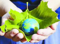 149名专家入选山东省清洁生产专家库 参与制定相关标准