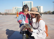 潍坊市《市民应急知识手册》发放仪式今日举行