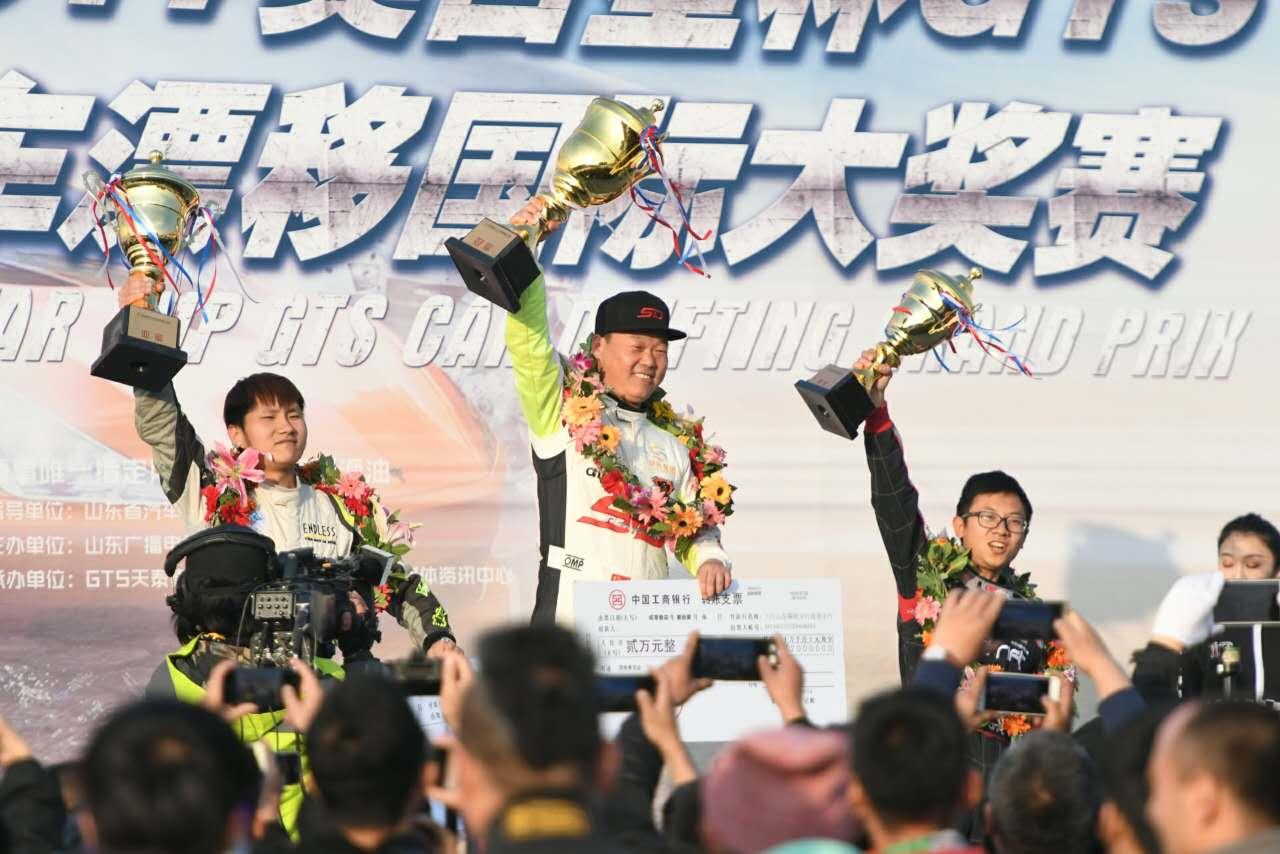 漂移盛事群雄逐鹿,2017GTS汽车漂移国际大奖赛冠军出炉