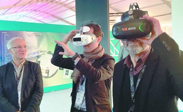 国际虚拟现实创新大会将在青岛崂山启幕 市民免费参观