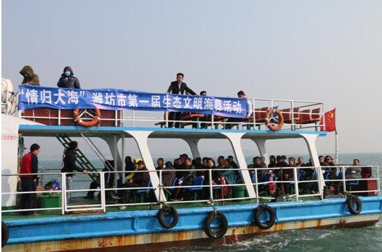 """潍坊首届海葬活动在青岛举行 41名逝者""""入海为安"""""""