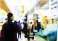 """潍坊搭建全省首家企业维权服务平台 企业问题""""一口受理"""""""