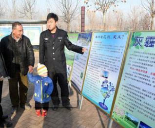 淄博公开招聘40名环境监管网格员 11月10日报名