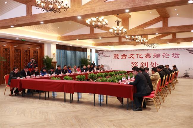 专家学者齐聚潍坊浮烟山共同研讨传承麓台文化