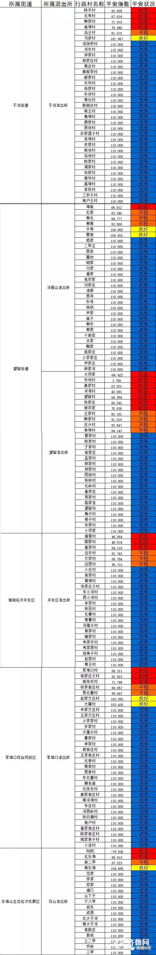 1510042407(1)_副本.png