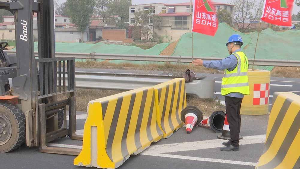 95秒|济青高速这个路段开始封闭施工 将建三座特大桥
