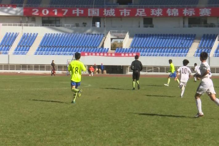 山东足球青少年冠军联赛在滕州奥体开战