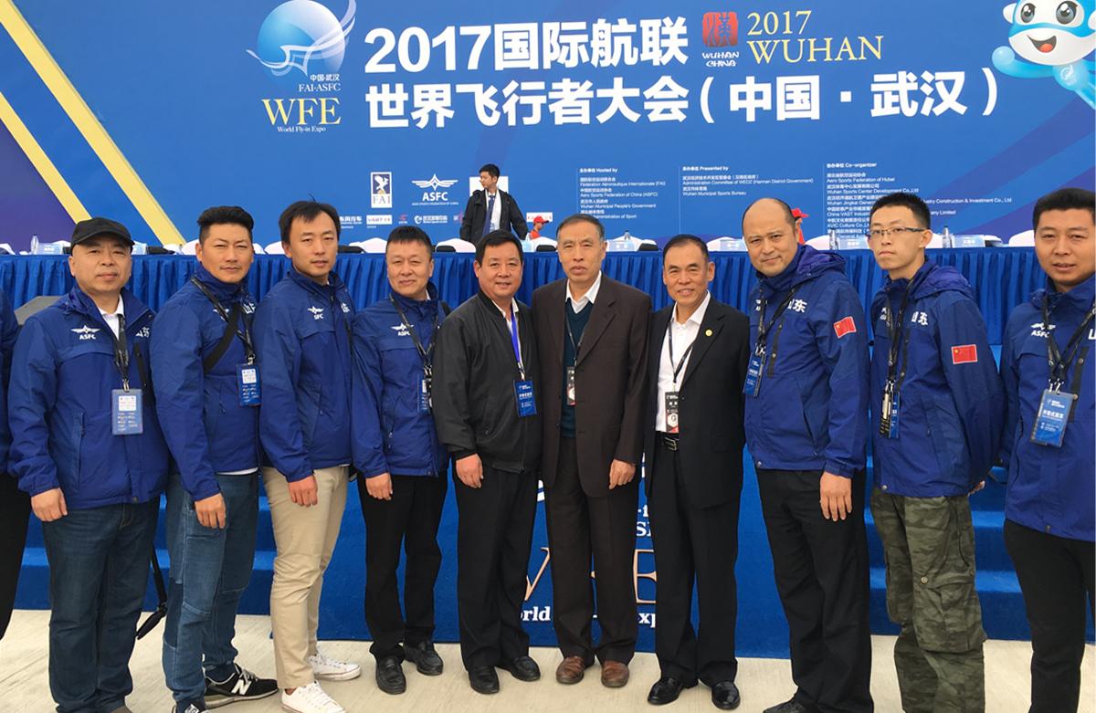 世界最大规模的航空器武汉集结  无人机比拼山东队喜获奖牌