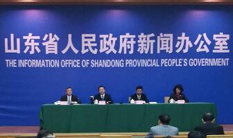 第九届华商企业科技创新合作交流会于11月27日在山东举行