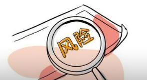 潍坊学校安全风险分级管控和隐患排查治理有了新标准
