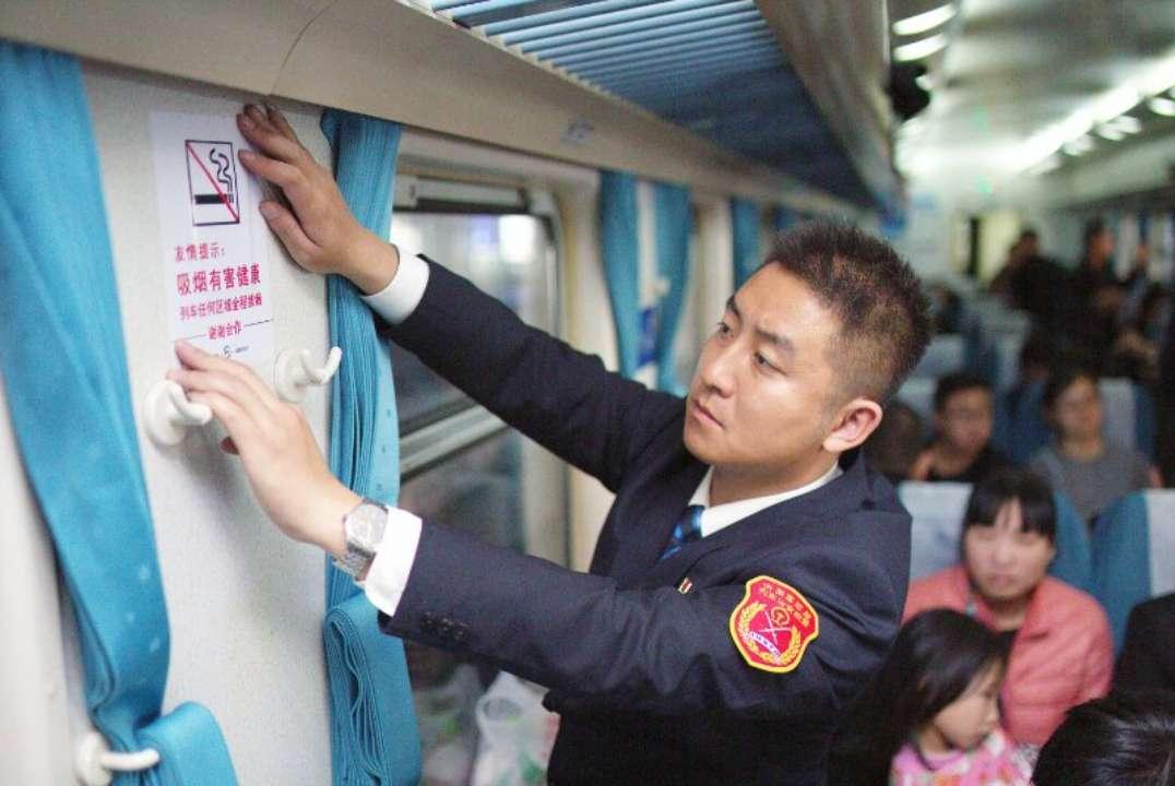 119消防宣传日|济南铁路局开展普速列车禁烟宣传活动