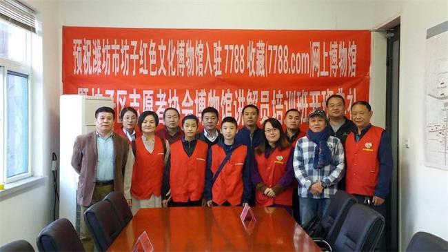 潍坊坊子区志愿者走进博物馆担当讲解员传播红色文化
