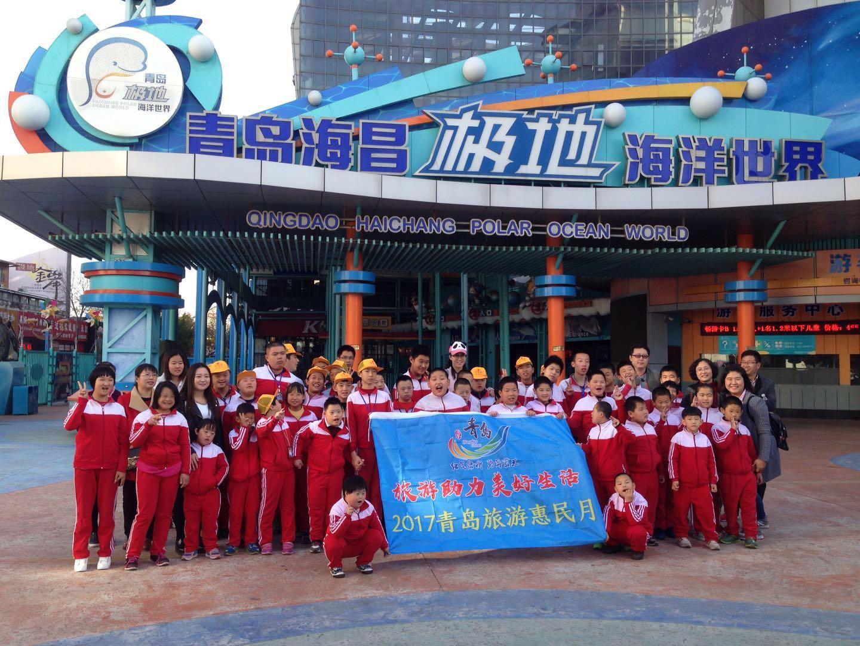 青岛旅游惠民月爱心巴士开进胶州 圆特殊儿童海洋梦