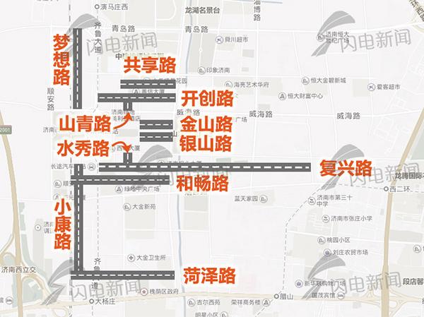 """济南西客站片区11条路有了正式名字 一张图让你不""""跑偏"""""""