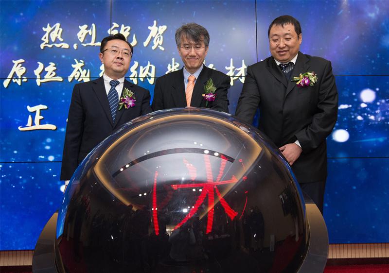 青岛国家院士港再传捷报 原位成纤纳米新材料项目正式启动