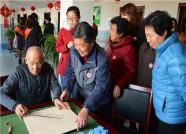 """潍坊工福街社区等三个社区入围""""双零""""社区试点项目"""