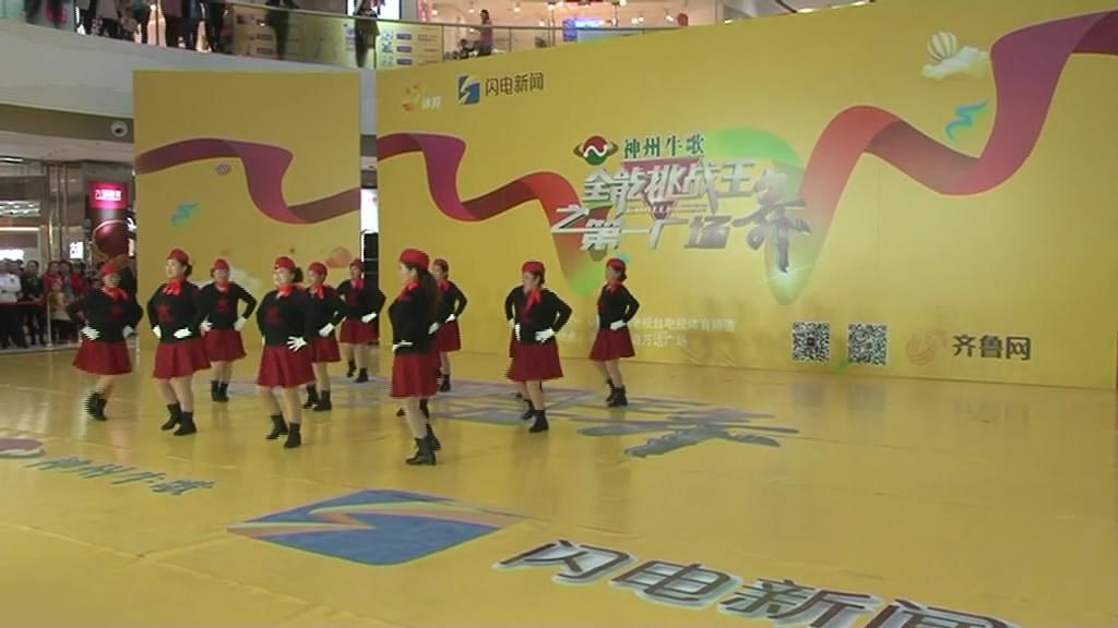 《全能挑战王之第一广场舞》济宁振宇姐妹花舞蹈队