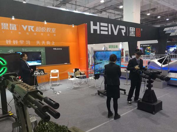 虚实相生  合作共赢  国际虚拟现实创新大会青岛启幕