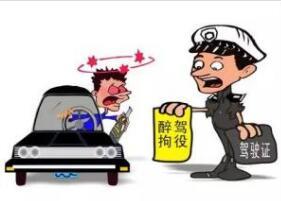 淄博一驾驶人重蹈覆辙 时隔5年再次酒驾被拘留