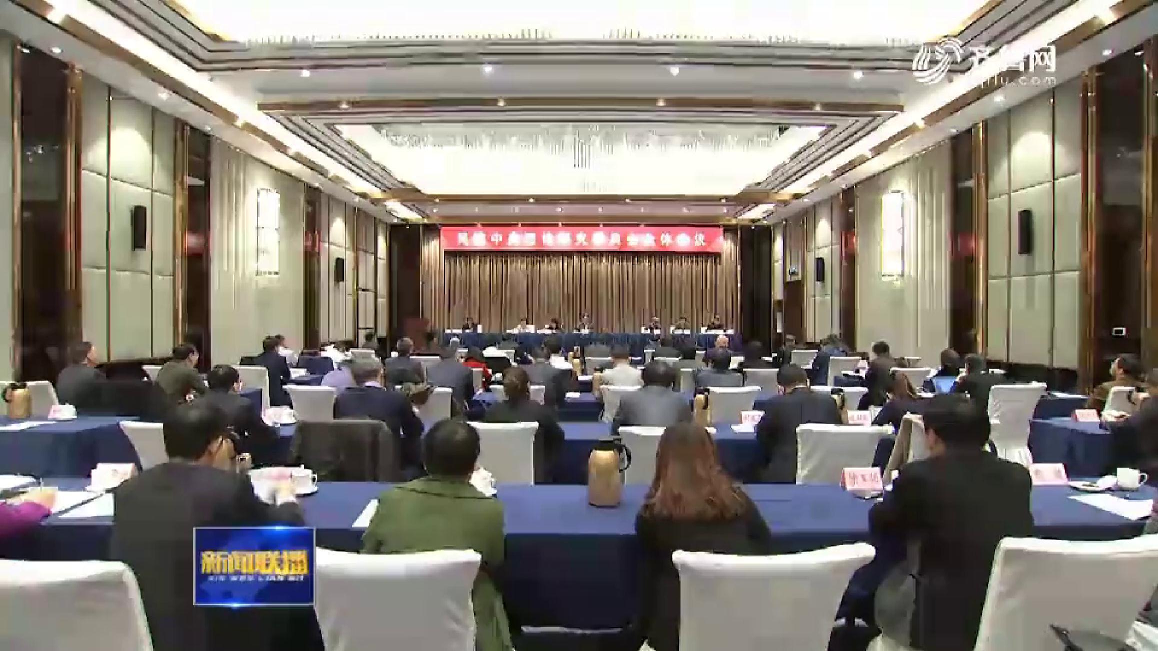 民建中央理论研究委员会全体会议召开