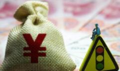 临沂消协发布双11消费警示:理性消费留好维权凭证