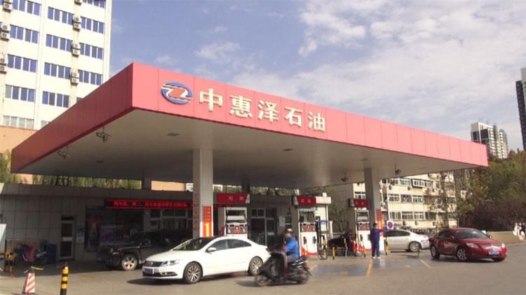 58秒丨济南中惠泽风波后续:经营正常顾客不少