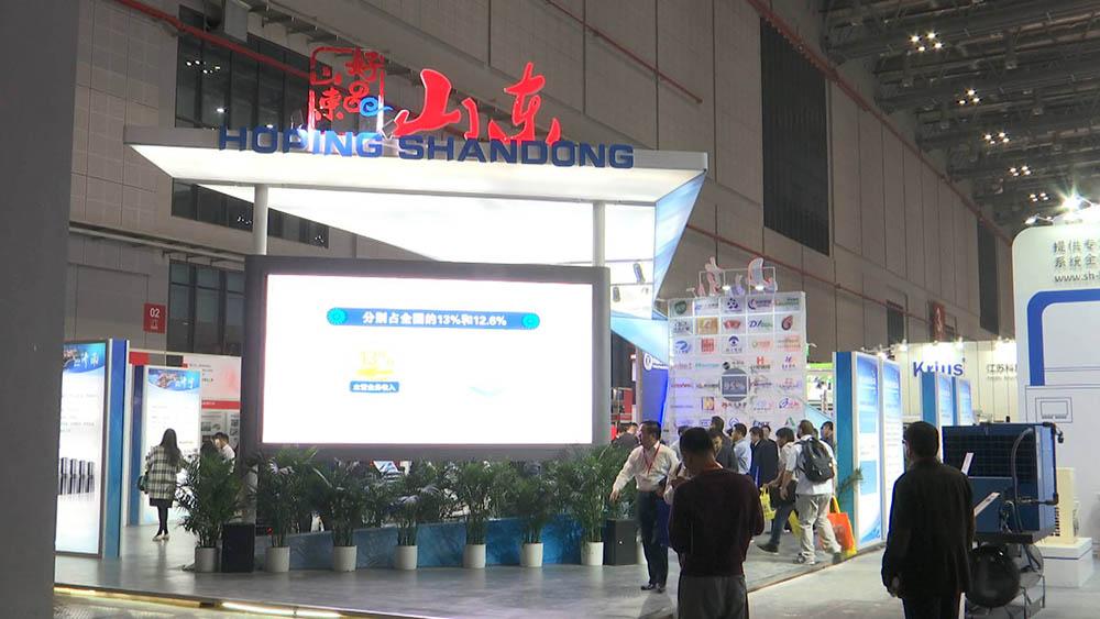 山东制造业企业亮剑中国国际工业博览会 PK国内外行业巨头