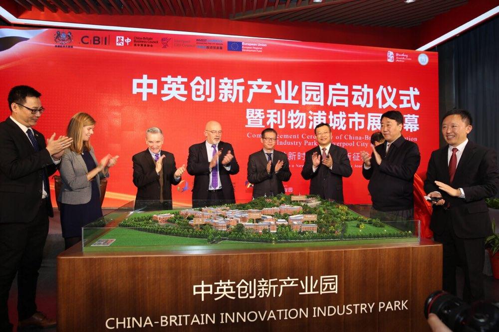 总投资453亿 33个实体经济重点项目签约青岛西海岸新区