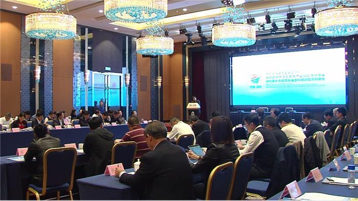 潍坊军民融合科技园对接会在潍坊滨海举办