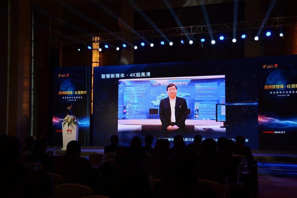 百位嘉宾探讨新时代媒体技术发展