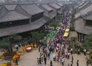 潍坊172个重点文化旅游项目助力文化名市建设