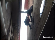 潍坊临朐一八旬老太翻窗外出被困 消防紧急救援