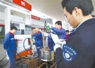 潍坊市环保行政处罚金额与排污费入库额均突破亿元