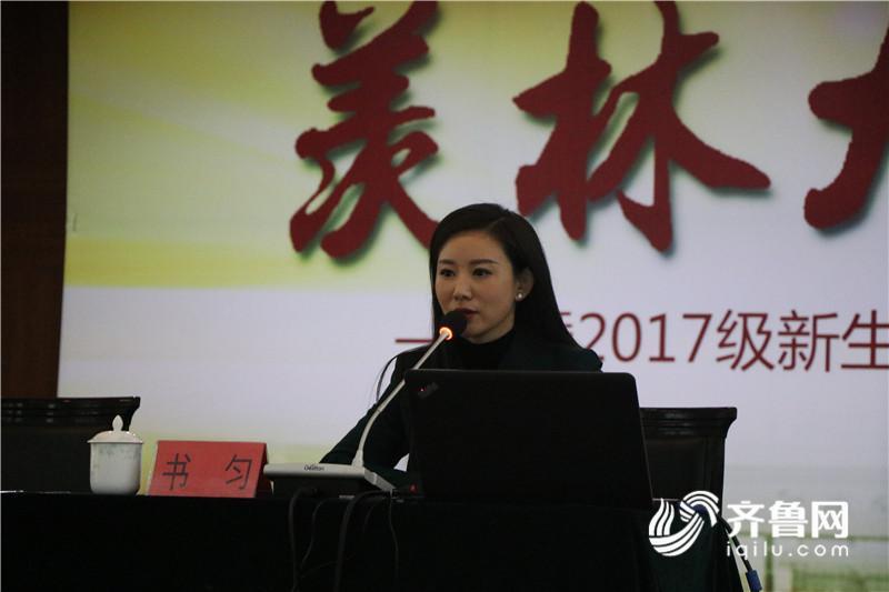 """聊城大学文学院举办""""媒体精英进校园""""活动 (3).JPG"""