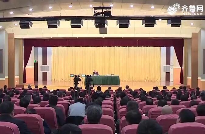 宣讲十九大精神进行时丨省委宣讲团在莱芜、泰安、东营、聊城、淄博宣讲