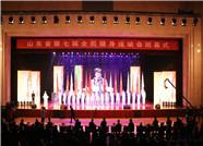 山东省第七届全民健身运动会在烟台闭幕