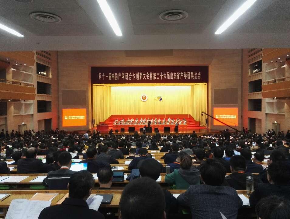 第十一届中国产学研合作创新大会在济南举行