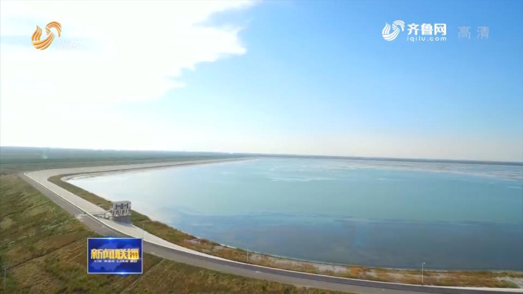 山东南水北调配套工程完成投资209.64亿元
