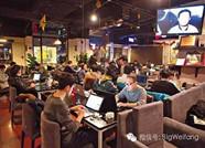 潍坊今年新增3家省级创业示范平台 助力创业型示范城市建设