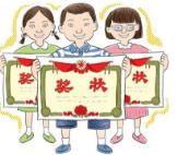 2017年度齐鲁乡村之星名单揭晓 临沂13人入选